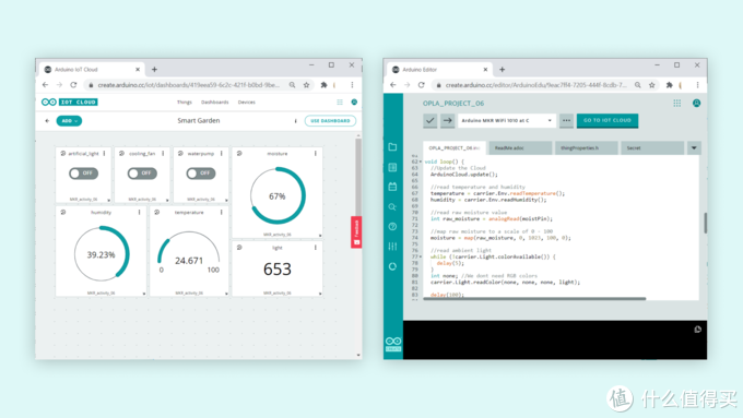轻松学习物联网设备开发:Arduino发布OPlà IoT开发套件