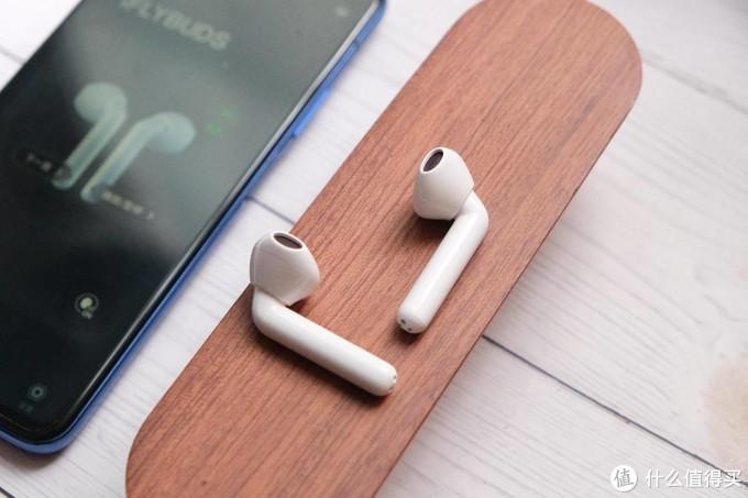 讯飞智能耳机评测:职场人的最佳耳机外设,iPhone的得力助手