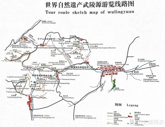 张家界国家森林公园地图
