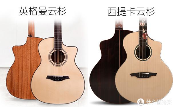 操作性强!一篇教会新手如何挑选吉他!附热门吉他品牌&型号双十一最省钱购买攻略