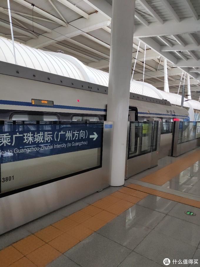 轻轨到达珠海站站内换乘高铁非常方便
