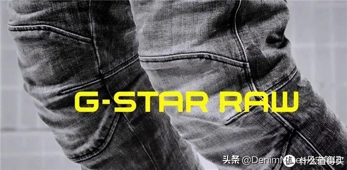 集功能性和丹宁极致工艺于一体的牛牌G-Star RAW,不断突破界限,开拓出丹宁的无限可能