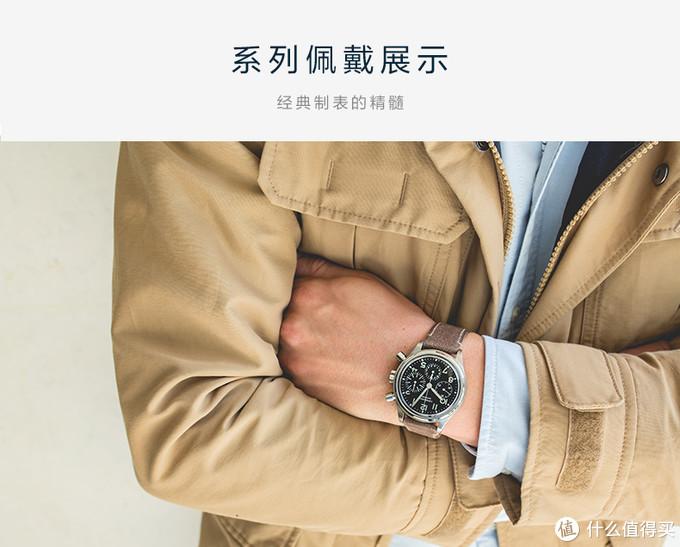 这个双11,5款腕表送ta上青云