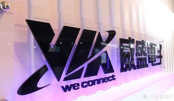重磅!威盛x86处理器、芯片组技术卖给上海兆芯