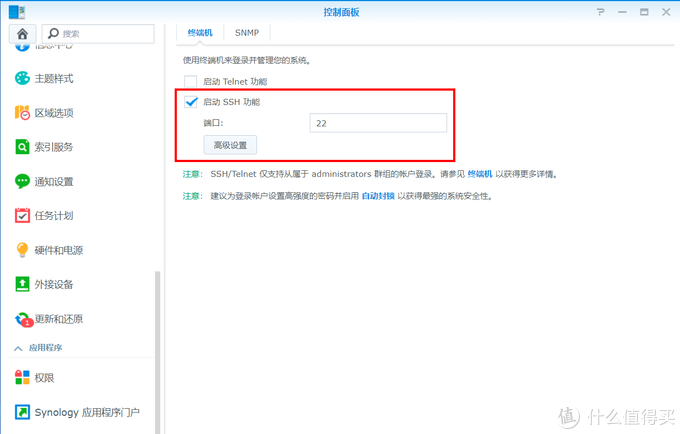 更换NAS DOCKER应用要重装?——保姆级Docker容器无损迁移教程