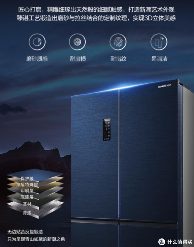 双11怎么选冰箱?0套路养鲜冰箱看起来