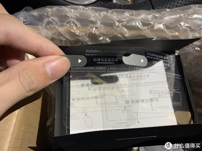 70迈A800 4K智能行车记录仪体验记,用完就不想用汽车原厂