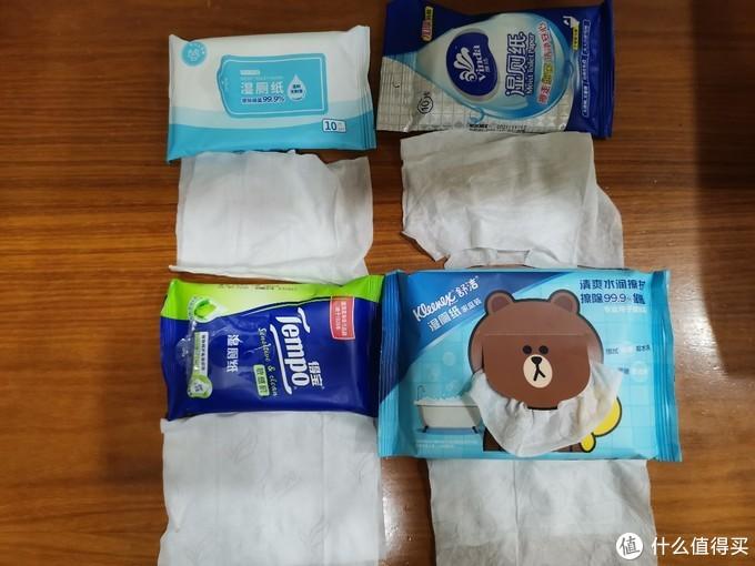 试了这些主流品牌湿厕纸之后,建议把双十一购物车腾个位置给它