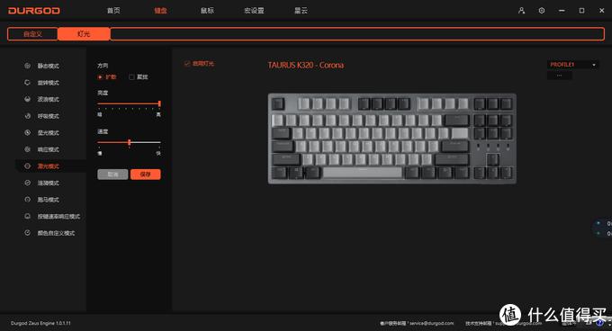 既能黑白灰,何必斑斓彩?杜伽 K320白光限定版上手简评