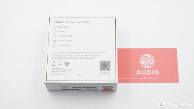 拆解报告:华为FreeBuds Pro真无线降噪耳机