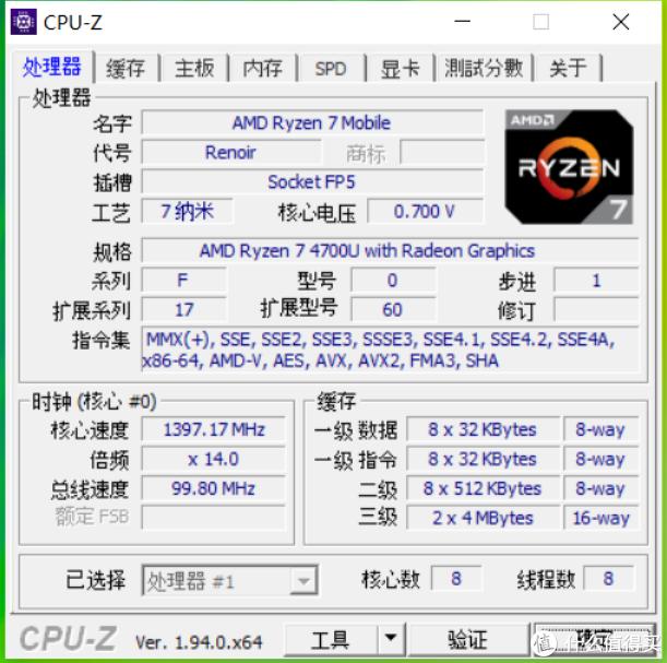 当Acer最轻薄系列遇到锐龙4000系列巅峰性能Acer 传奇轻薄本评测