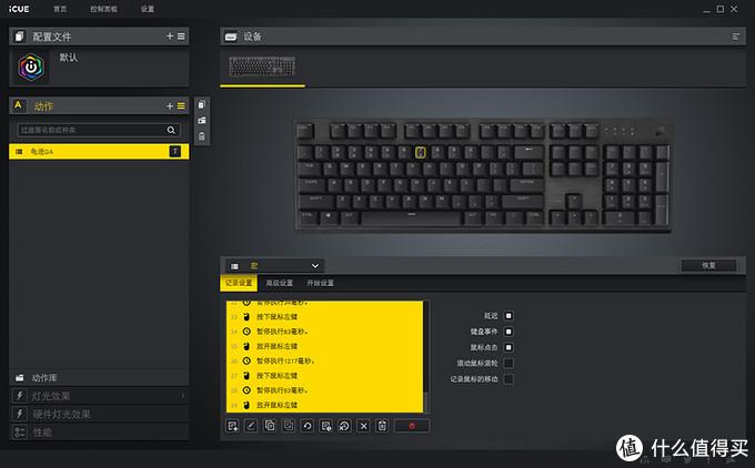 【风竹】你从未玩过的船新樱桃轴-海盗船K60 PRO红光机械键盘评测