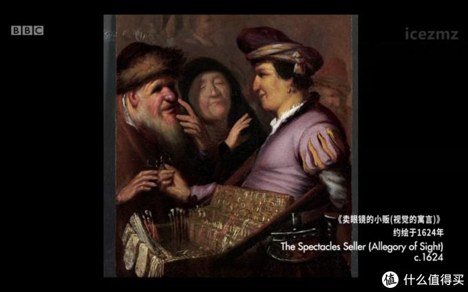 《卖眼镜的小贩(视觉的寓言)》 1624年