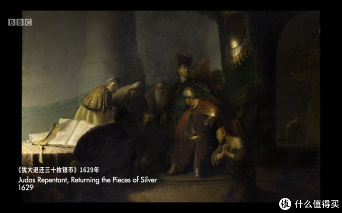《犹太退还三十枚银币》 1629年
