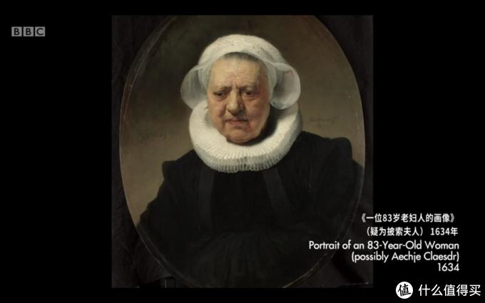 《一位83岁老妇人的画像》 1634年