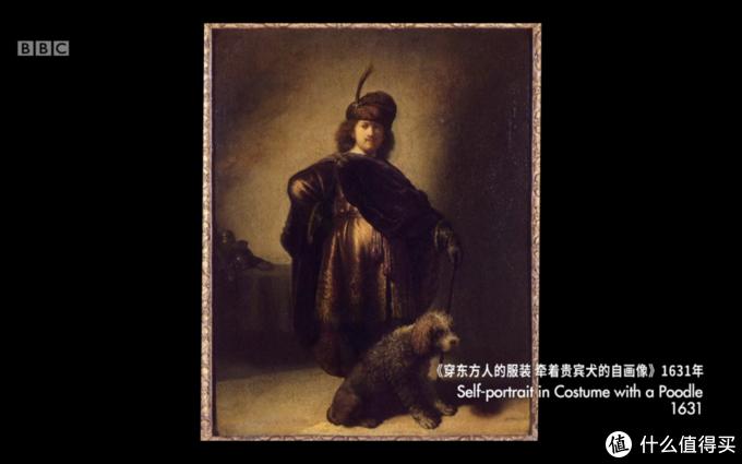 《穿东方人的服装 牵着贵宾犬的自画像》 1631年