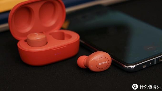直男大叔也能驾驭的妩媚红?!——飞利浦UT102S真无线耳机开箱评测