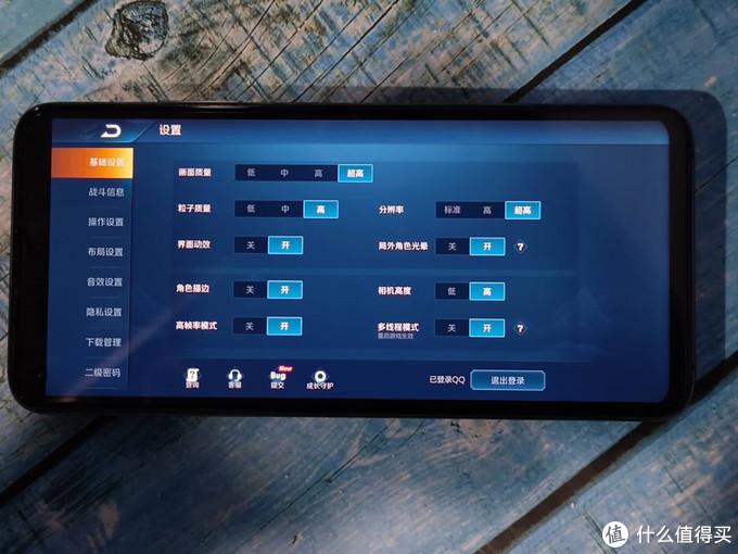 Redmi K30S至尊纪念版评测:144Hz高刷屏+骁龙865,红米高端了?