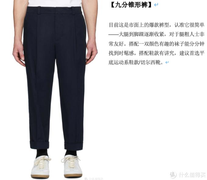 时装精帮你选裤型,轻松搞定日常穿搭不迷惑
