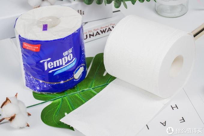 """双十一居家用纸囤货清单—选择""""得宝""""纸品,享受优质生活!"""