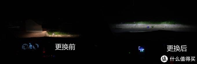 爱车再次炯炯有神,行车安全最重要,更换飞利浦大灯记录