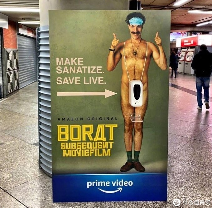 讽刺喜剧《波拉特2》效应强劲,上线首周即吸引到160万观众超《花木兰》,恶搞美国大选部分以假乱真上新闻