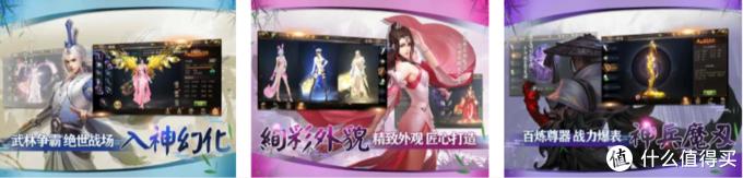 IOS10月28日限免游戏安利