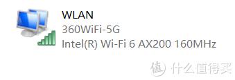 360 WiFi6 全屋路由 V6M 两只装开箱和使用体验