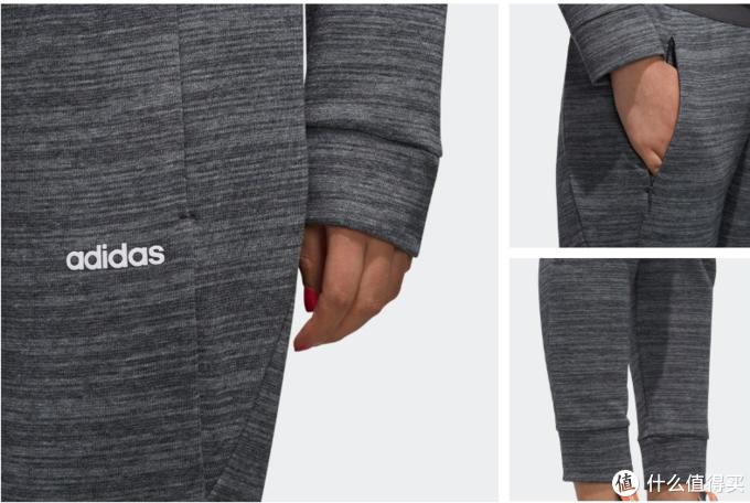 双十一阿迪折扣升级, 一件价格买三件, 女士球鞋服饰推荐梳理