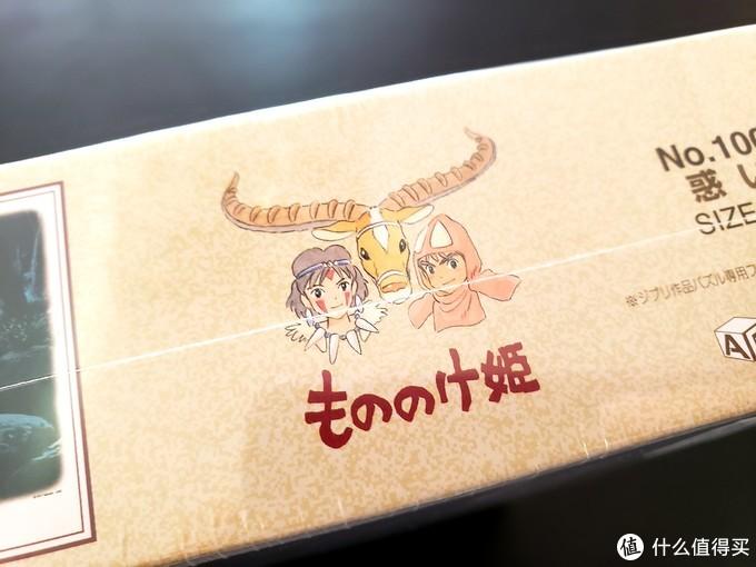 亚马逊什么拼图可以买——宫崎骏和哈利波特篇