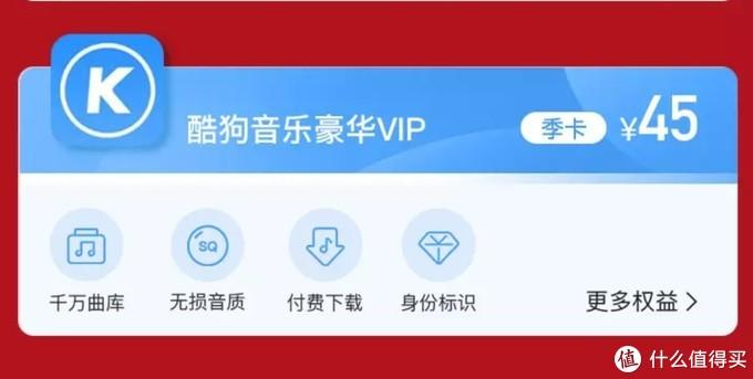 买到就是赚到!¥219买价值¥1979的11家平台的会员服务!