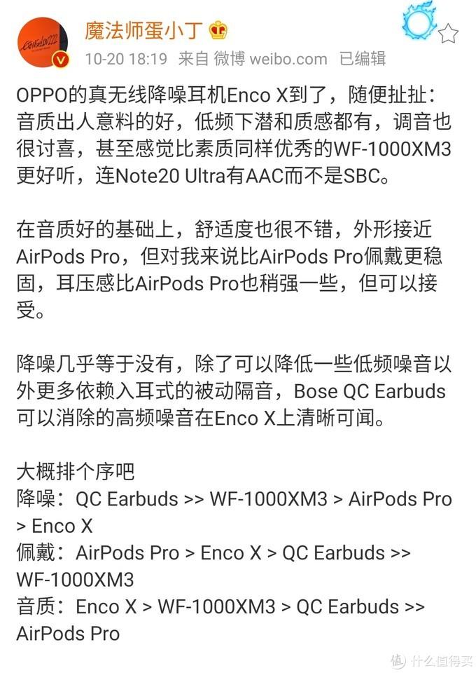 AirPods pro 挺好,仍有缺憾
