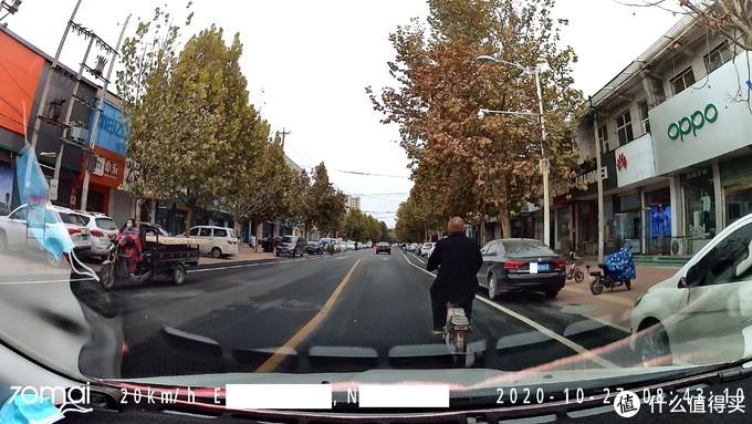 一款画质清晰、亮点颇多的车载助手——70迈 A800 4K 智能行车记录仪测评报告