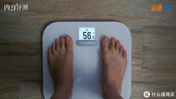 当体重出现锁定时,即为完成一次称量。