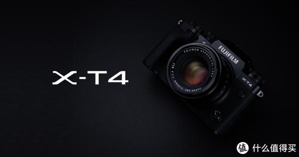 富士APS-C画幅微单X-T4