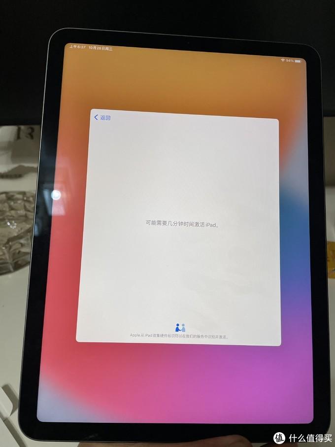 新iPad Air 2020款入手初探