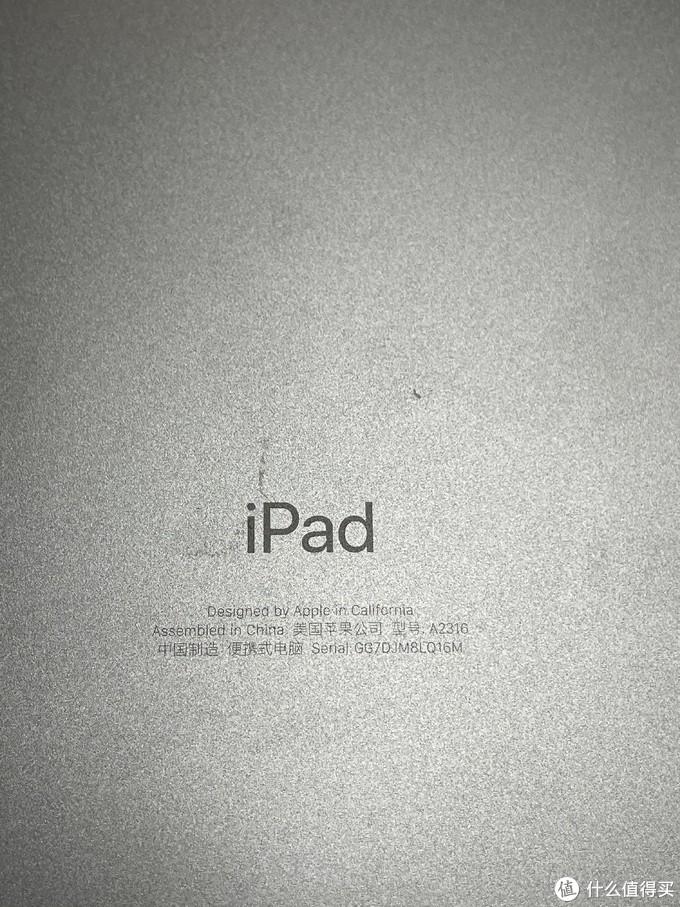 可以看到新的iPad Air2020款型号是A2316