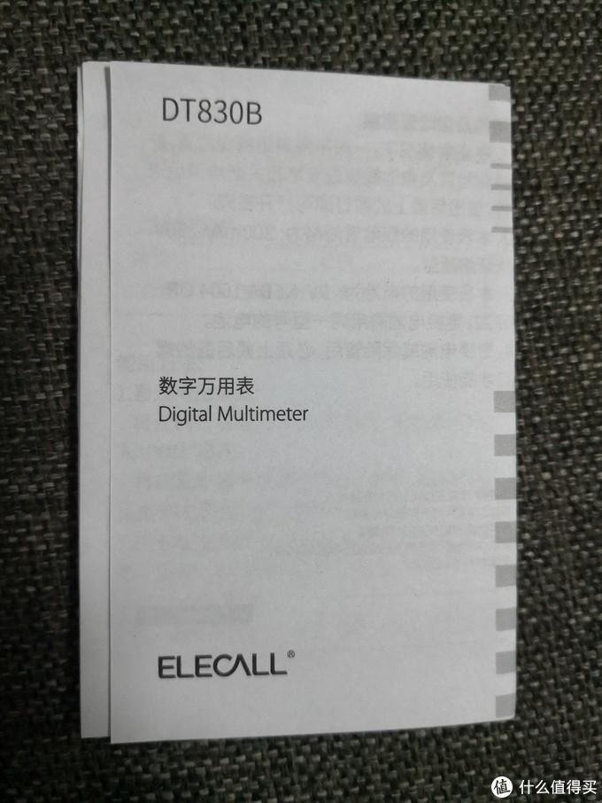 4.9元的万用表香不香?伊莱科830B开箱