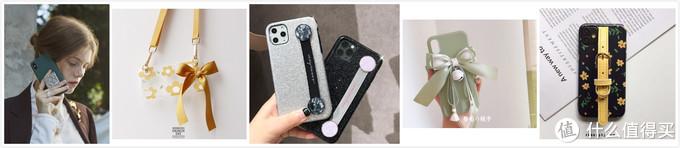 你喜欢什么样的手机壳~~~第五波:插画彩绘风格手机壳推荐