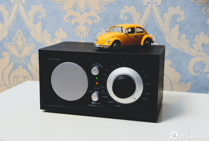 追寻逝去的时光—Tivoli Audio M1BT收音机蓝牙音箱体验