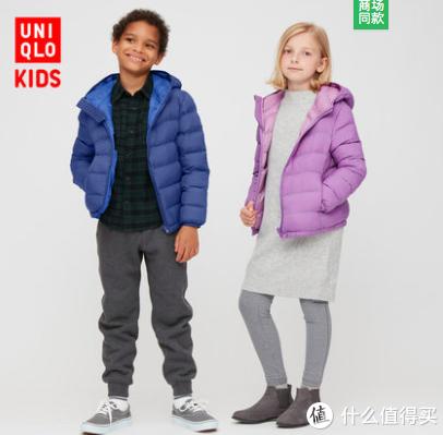 双11童装购买攻略——品牌优惠活动汇总+品类推荐