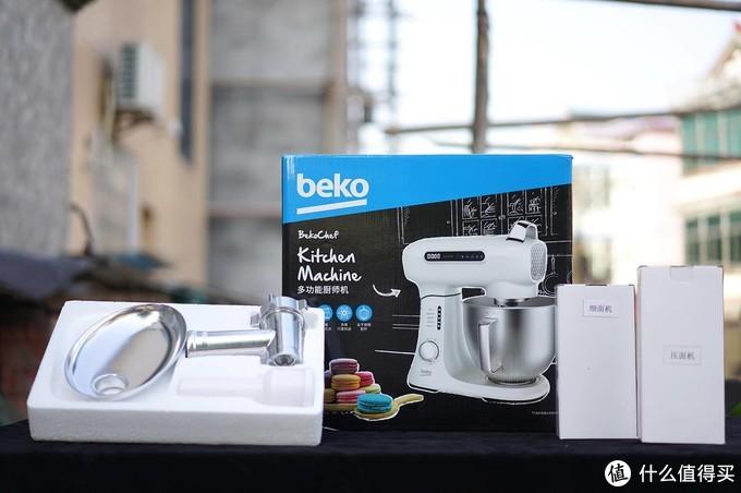 中西式面点一机搞定:Beko倍科K6厨师机体验