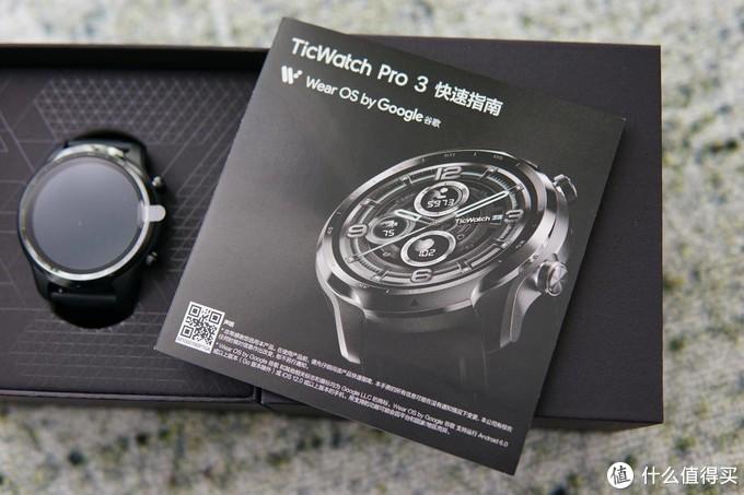 性能大幅提升,续航却更持久了?TicWatch Pro 3新品使用体验