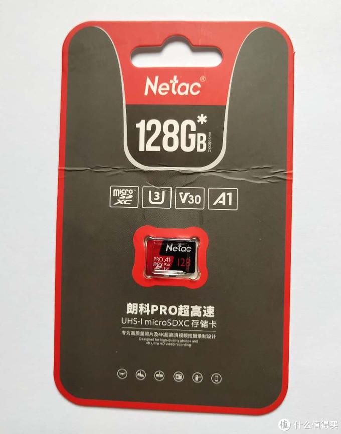 朗科(Netac)128GB 行车记录仪监控摄像头TF存储卡小测
