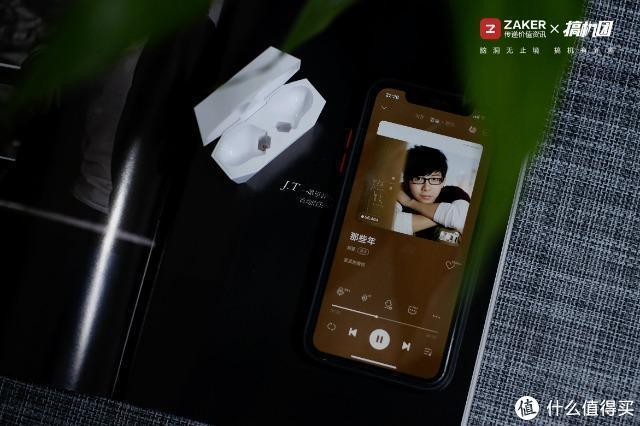 【圆滑当道的另类】dyplay ANC Pods 真无线主动降噪蓝牙耳机体验