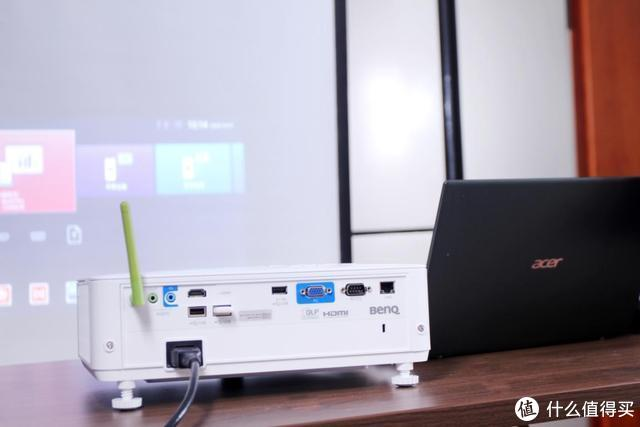 主打全场景,高规格会议,明基第三代办公投影仪E592评测