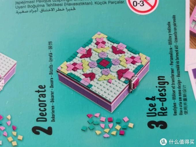 乐高41915珠宝盒开箱晒物