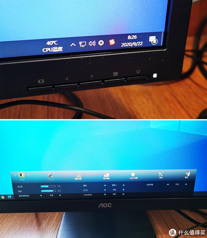 03-事莫明于有效,论莫定于有证, AOCQ27P1U商用显示器使用报告