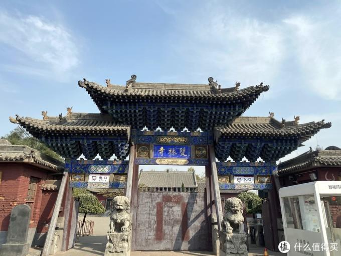 双林寺牌坊