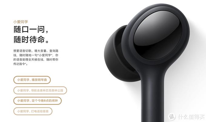 降噪是必须的!小米真无线蓝牙耳机Air 2 Pro评测
